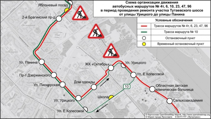 Тутаевское шоссе.jpg