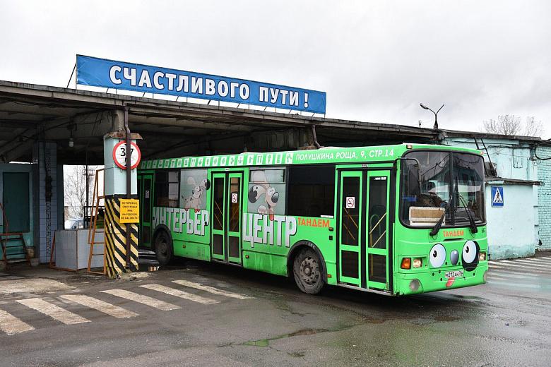 Автобус-1.jpg