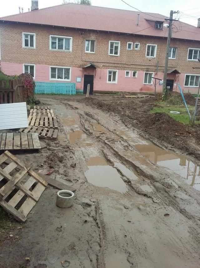 Двор в Переславле (2).jpg