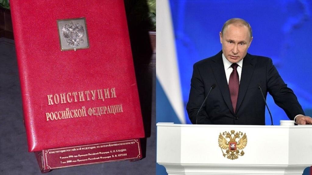 Конституция (2).jpeg