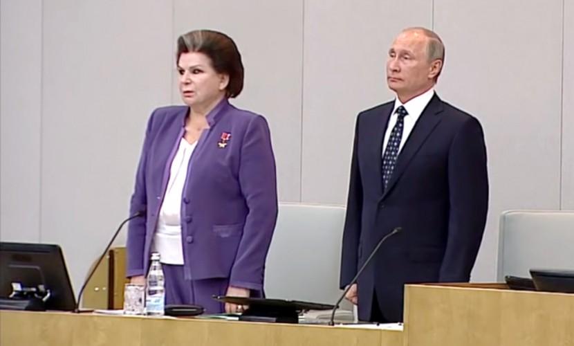 Терешкова и Путин (3).jpg