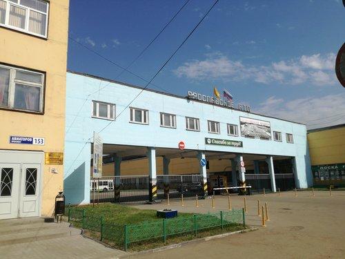 Ярославское АТП-2.jpg