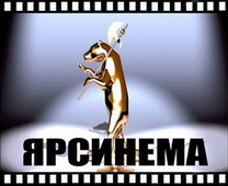 cinema_logo.jpg
