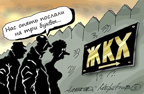 МАГИЯ ТРЁХ БУКВ