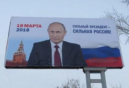 Плакат Путина (3).jpeg