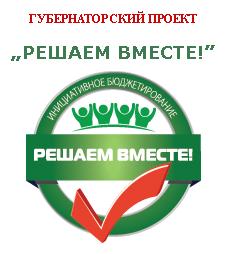 Эмблема проекта.png