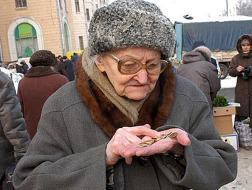 Пенсионеры-1.jpg
