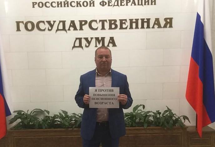 Хабибулин в Государственной Думе.jpg