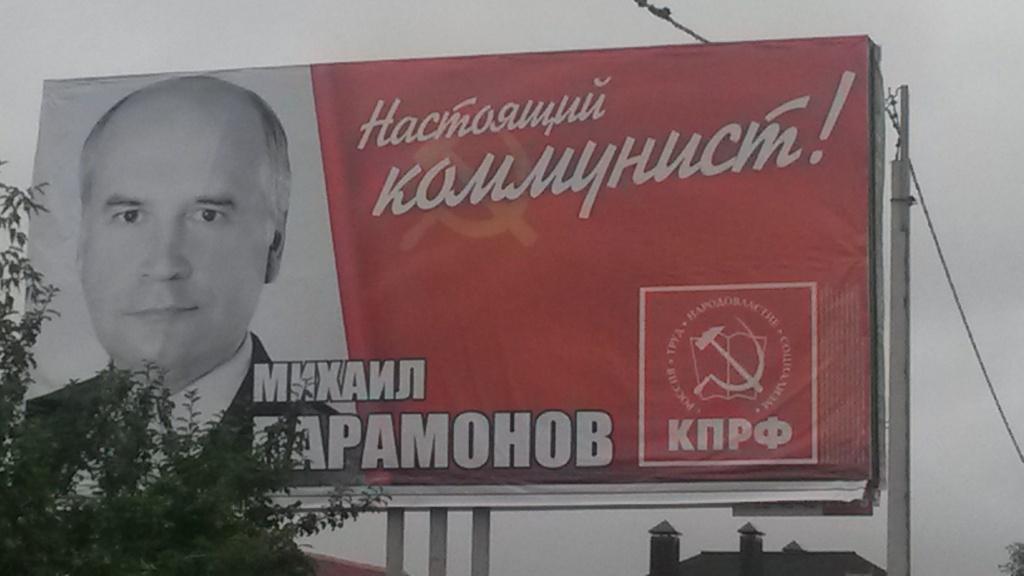 Парамонов-2.jpg