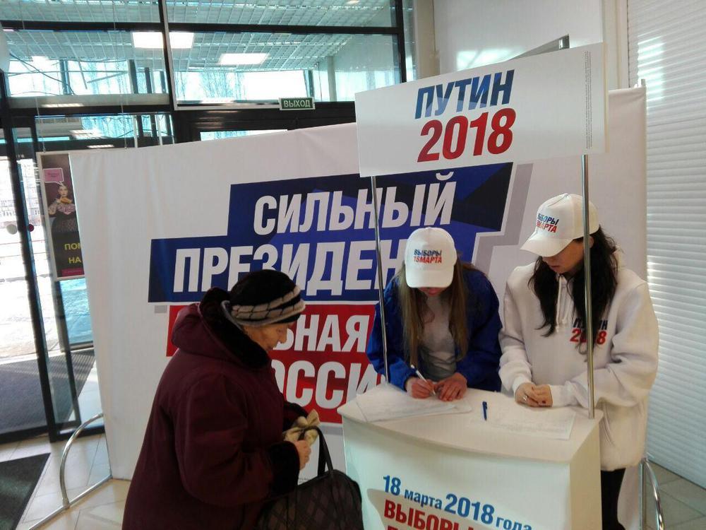 Сбор подписей за Путина (1).jpg