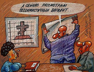 пафос3.png