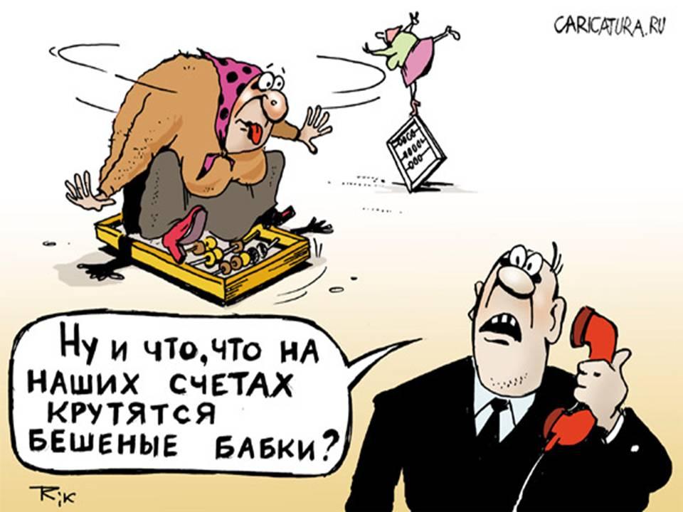 http://sociologyclub.ru/upload/medialibrary/efc/efce27f275114d825f8fdfb221826495.jpg