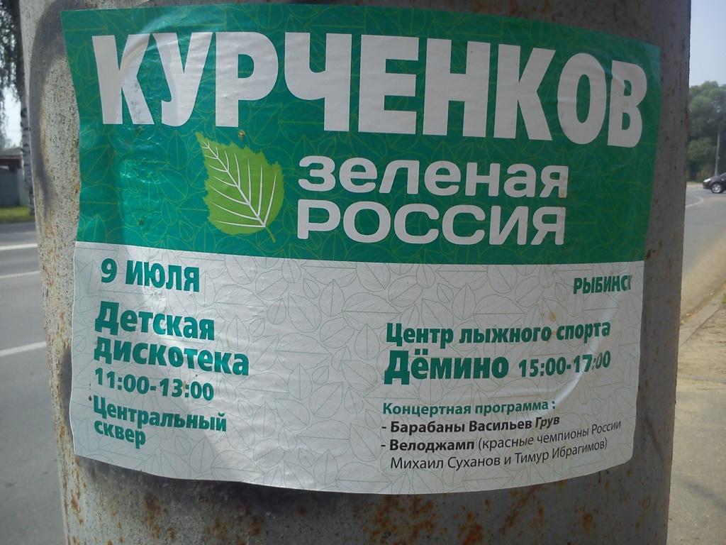Курченков-1.jpg